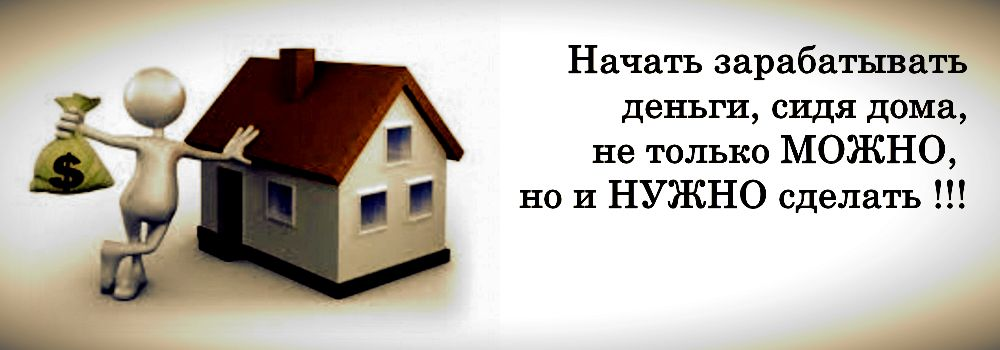 агент гейт хоум кредит банк